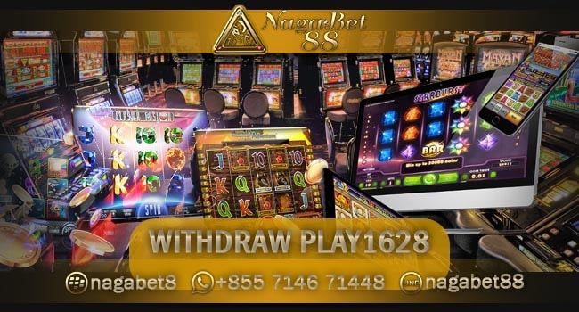 Withdraw Play1628